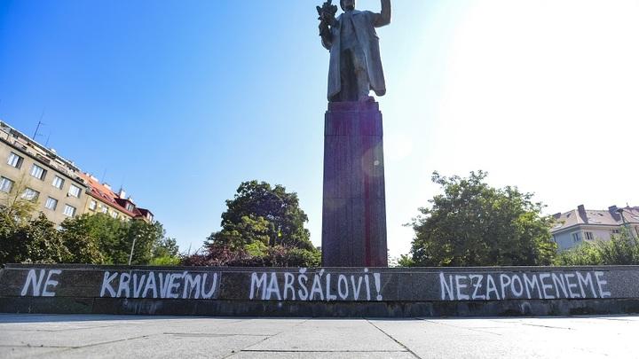 В Праге решили заменить памятник маршалу Коневу памятником освобождения