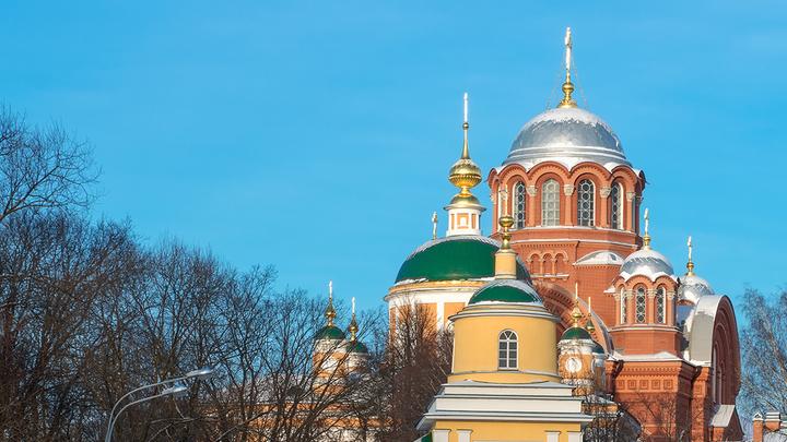 Православный календарь на 31 января