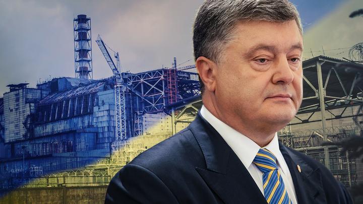 Порошенко винит Россию в разрухе вокруг Чернобыльской АЭС