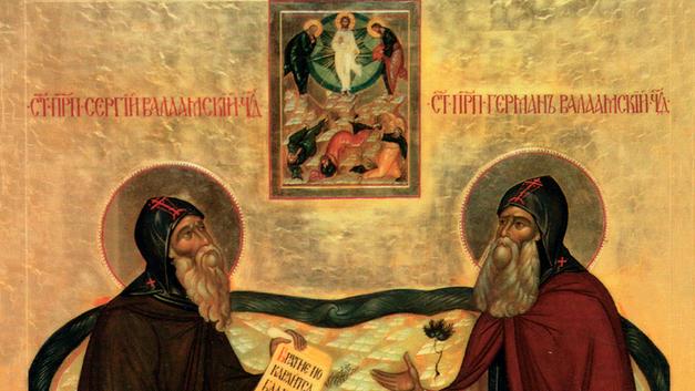 Преподобные Сергий и Герман Валаамские. Православный календарь на 11 июля