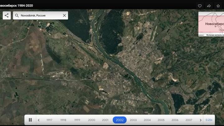 Google показал изменения в Новосибирске за последние 36 лет