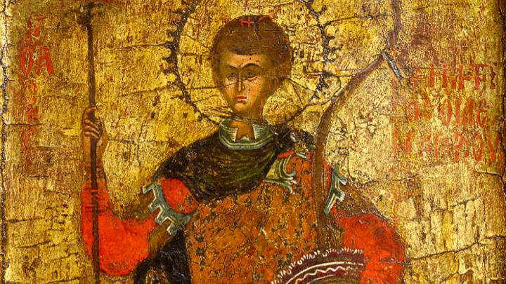 Святой проконсул. Великомученик Димитрий Солунский. Церковный календарь на 8 ноября