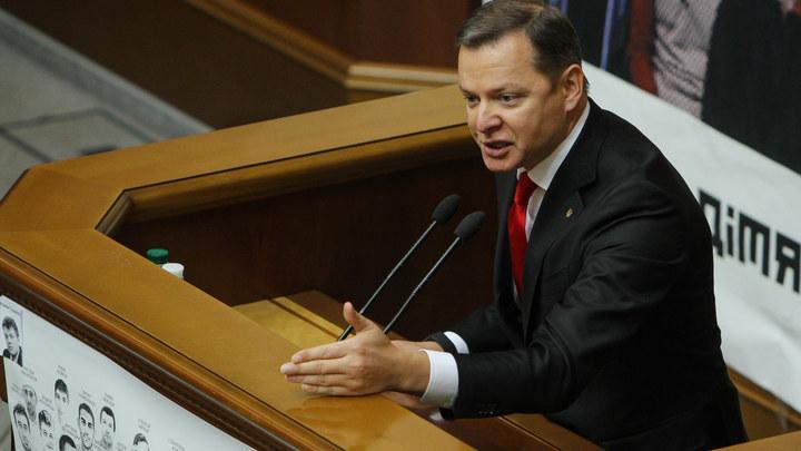Ляшко, прикрываясь именами пенсионерок, устроил истерику перед украинским премьером – видео