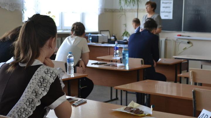 Экзамен по математике в Забайкалье пересдали 1800 школьников