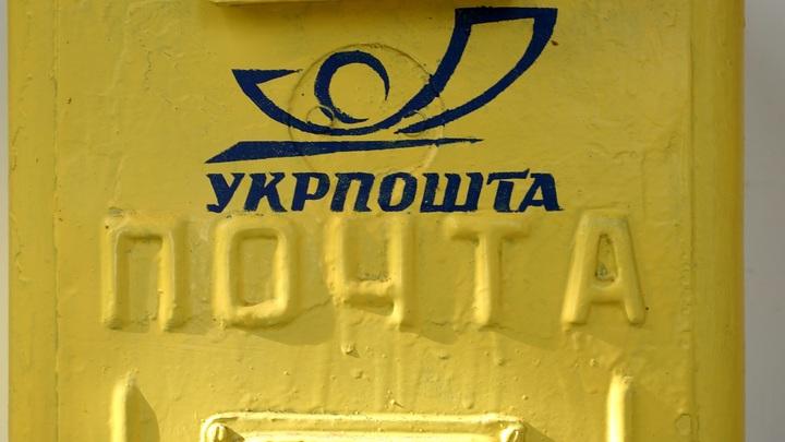 Аноним с Украины заказал более 160 посылок на имена Тома Сойера и Дона Карлеоне