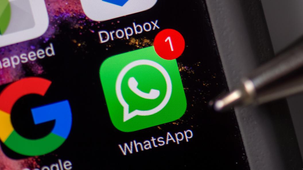 WhatsApp через несколько лет не будет работать на старых смартфонах