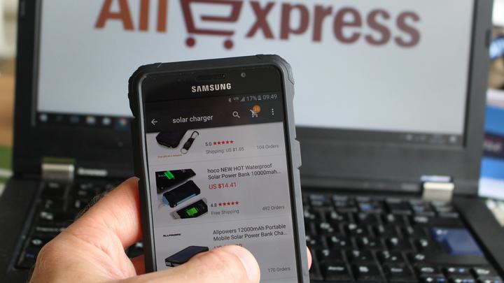 Онлайн-покупатели китайских товаров смогут в России отследить свой заказ