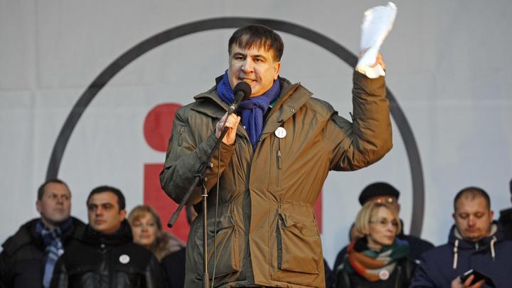 Михаил Саакашвили составил карту бара политиков киевской хунты
