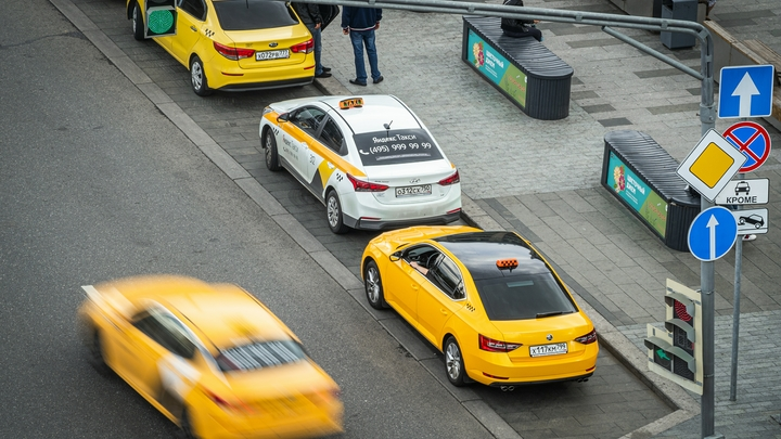 В центре Москвы может появиться улица, куда не едут такси