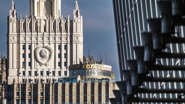 Американцы перепутали русские ракеты? В МИД России заявили о новой причине для разрыва ДРСМД