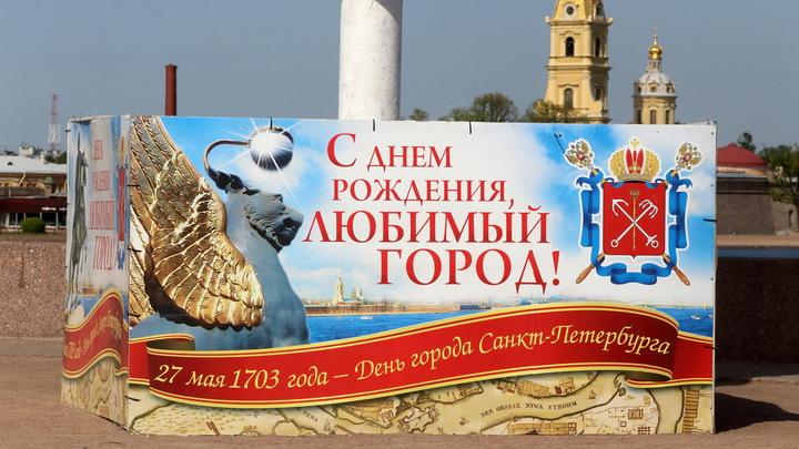 Петербургу 318 лет: как Северная столица отметит День города в условиях COVID