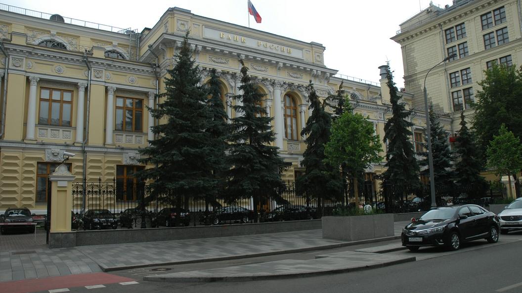 Банк России назвал проблемы в Сирии причиной ослабления рубля