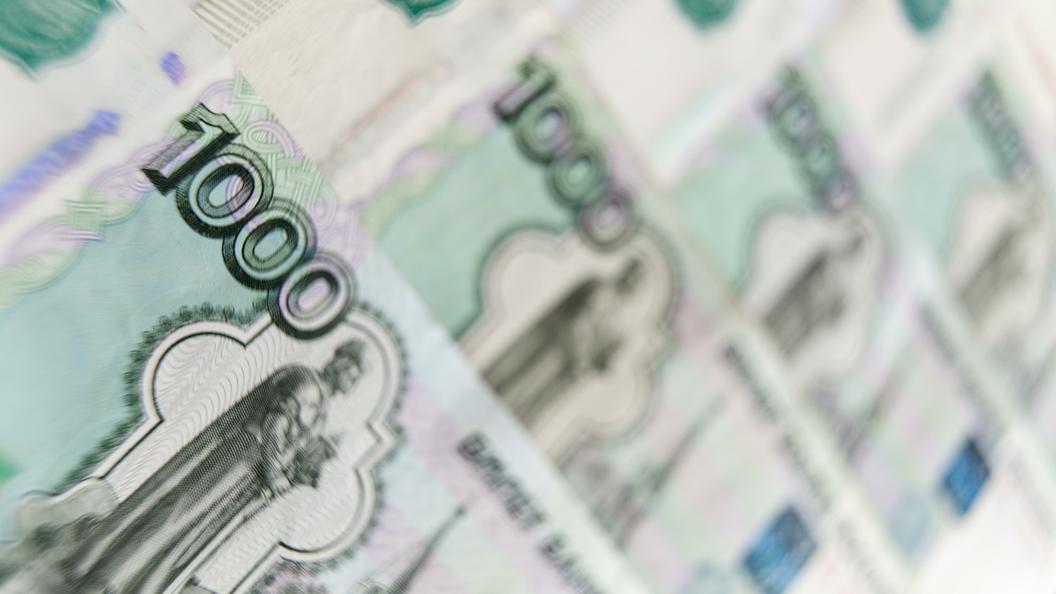 Курс доллара наоткрытии Московской биржи снизился до58,55 рубля