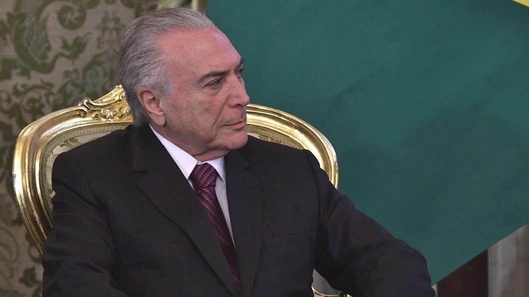 Президент Бразилии приедет насаммит G20, невзирая  наобвинения вкоррупции