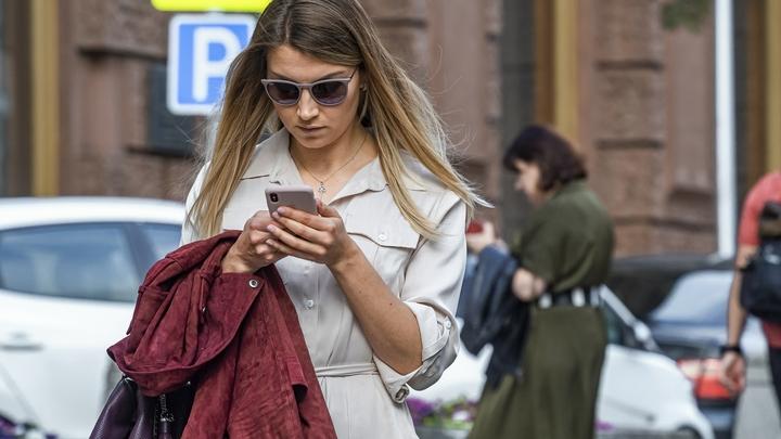 Когда сложно избавиться от прослушки телефона? Эксперт назвал четыре признака слежки