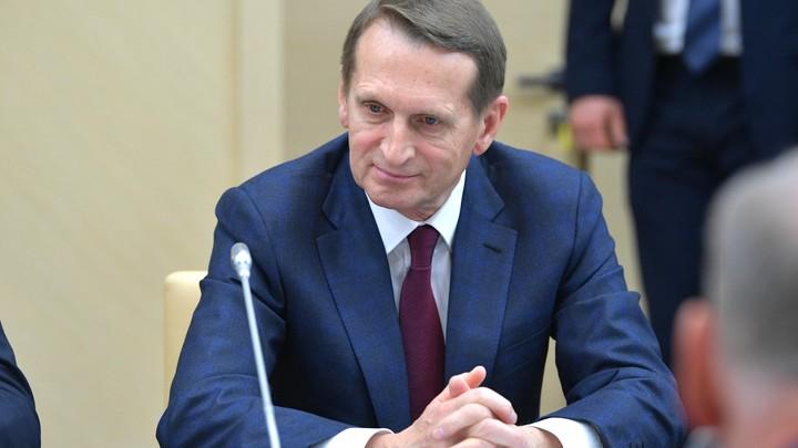 Нарышкин рассказал о личном общении Путина с разведчиками