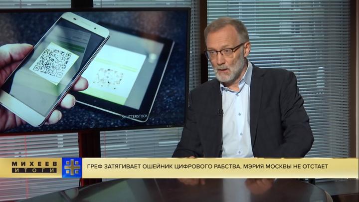 Права властям не давали!: Михеев назвал простой способ спасти русский народ от дискриминации
