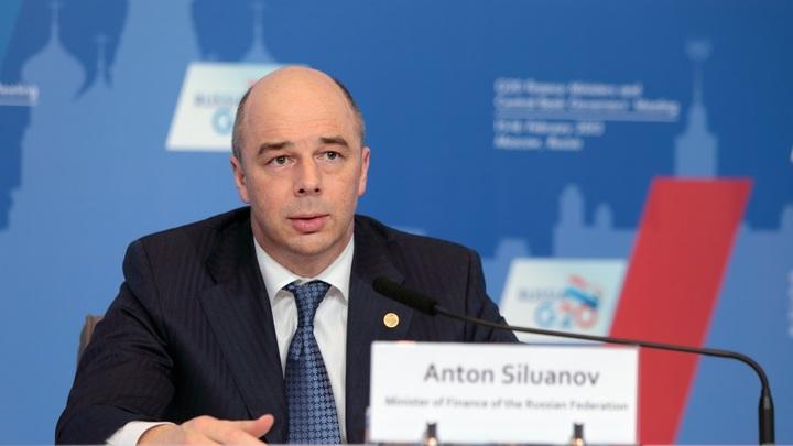 Силуанов заявил об устойчивом положении пенсионеров и росте доходов населения России