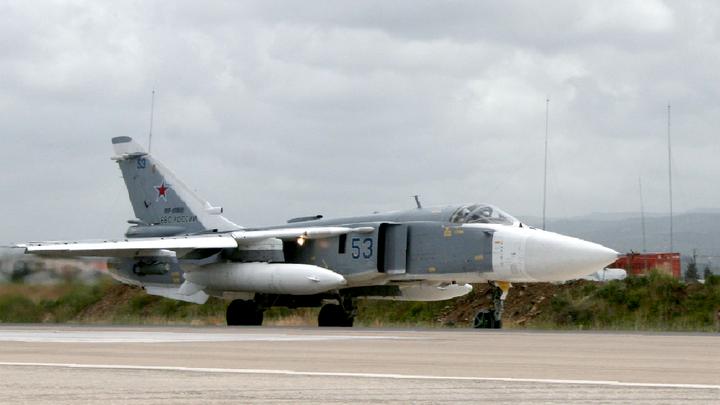Почему погиб Су-24 в Сирии