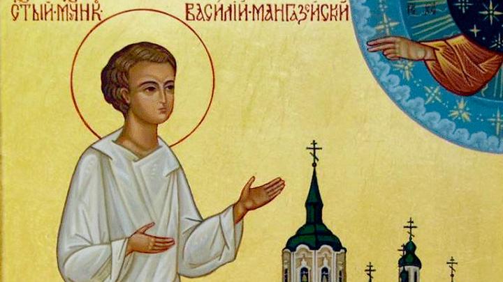 Мученик Василий Мангазейский. Православный календарь на 5 апреля