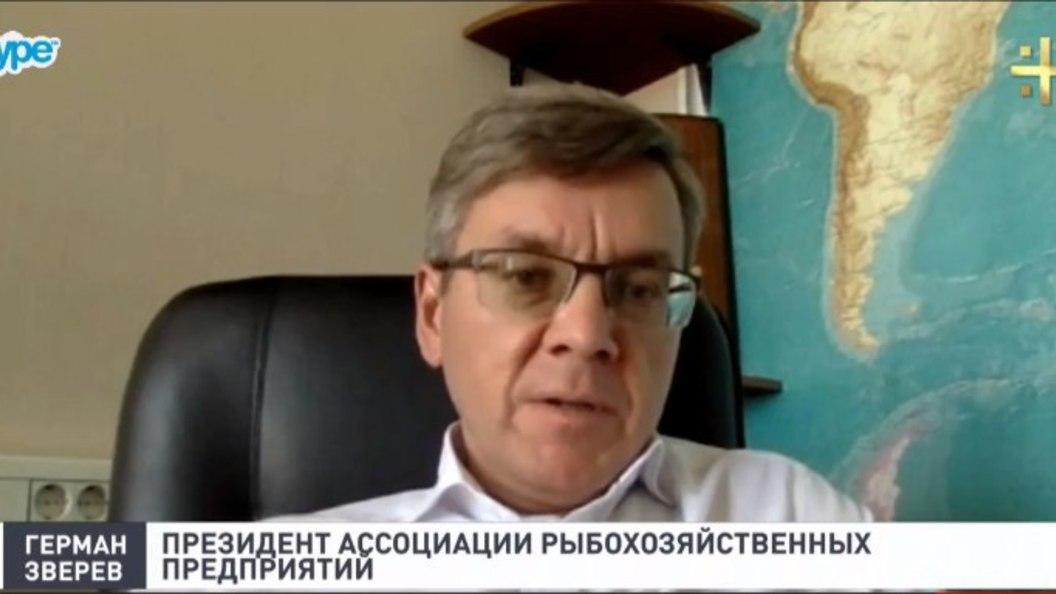 Герман Зверев: После введения антисанкций около 10 процентов рыбы вернулось на рынок России