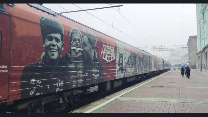 Поезд-музей Поезд Победы. Наука в годы Великой Отечественной войны прибыл в Новосибирскую область