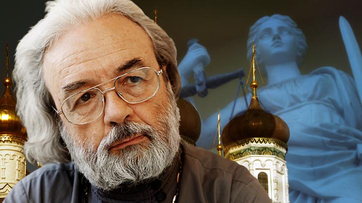 Протоиерей Александр Ильяшенко: Православие и правосознание