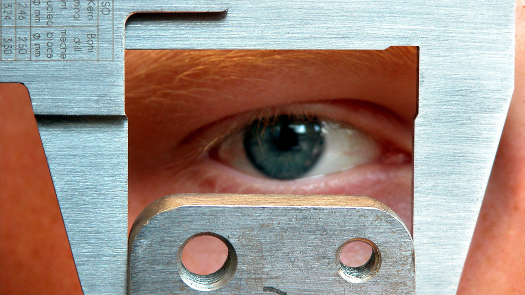 Ученые обнаружили на поверхности глаза спасительные бактерии