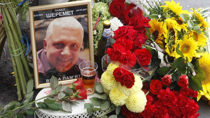 ГПУкраины окончательно отвергла версию теракта вубийстве Шеремета