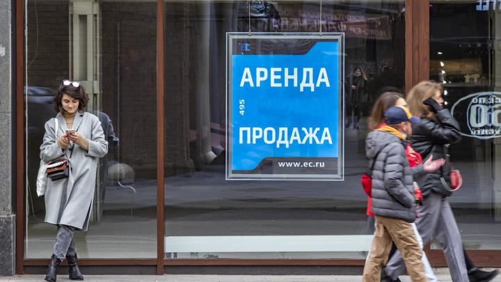 В Екатеринбурге на продажу выставили усадьбу XIX века