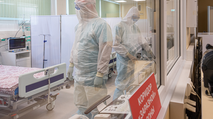 44-летний мужчина умер от коронавируса в Новосибирской области