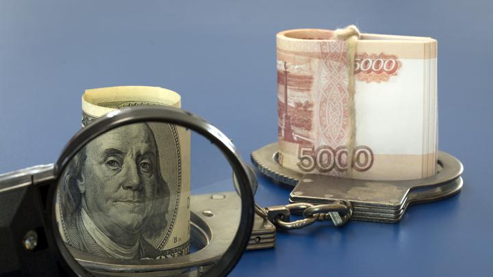 Мошенники выманили у врача из Екатеринбурга почти два млн рублей
