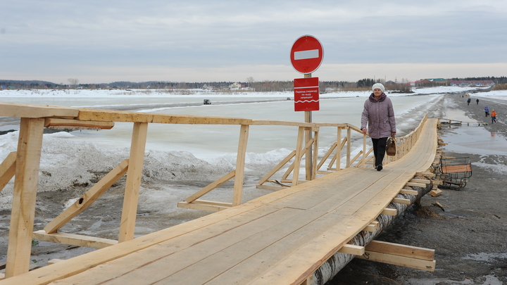 В Свердловской области закрыли все ледовые переправы