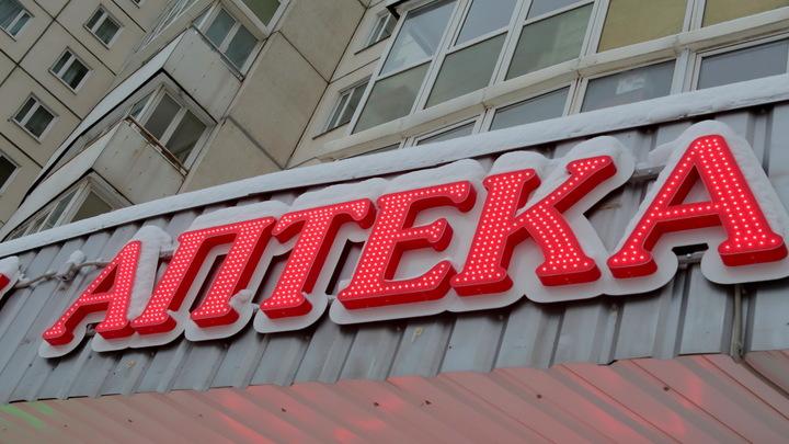 В екатеринбургских аптеках пропало популярное успокоительное
