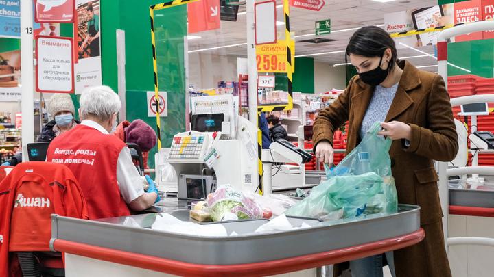 Главный налоговик Петербурга отметил рост цен на продукты в 8%, жители насчитали в 2 раза больше