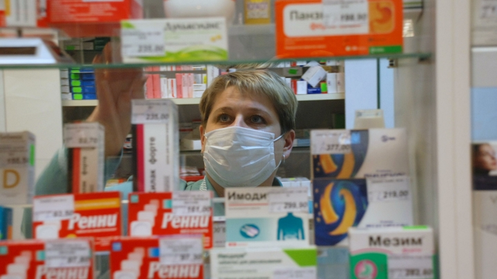 В аптеках Ивановской области лекарства будут выдавать как в Москве — по QR-коду