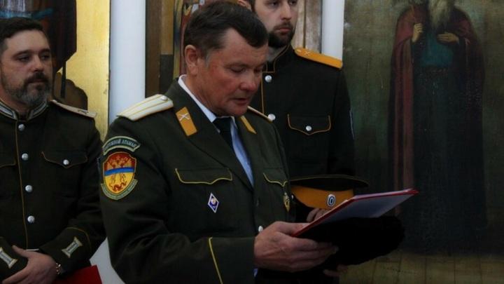 В Забайкальском войсковом казачьем обществе назначен новый атаман