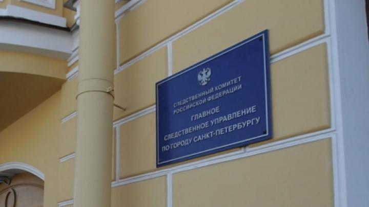 Брал проценты с выплат: в Петербурге экс-начальника спецуправления МЧС заподозрили в мошенничестве