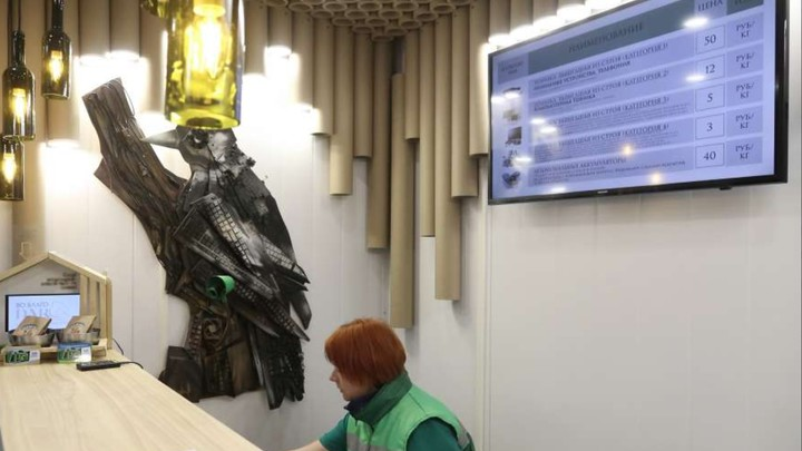 В Нижнем Новгороде открыли экопункт приёма бытовой техники для утилизации