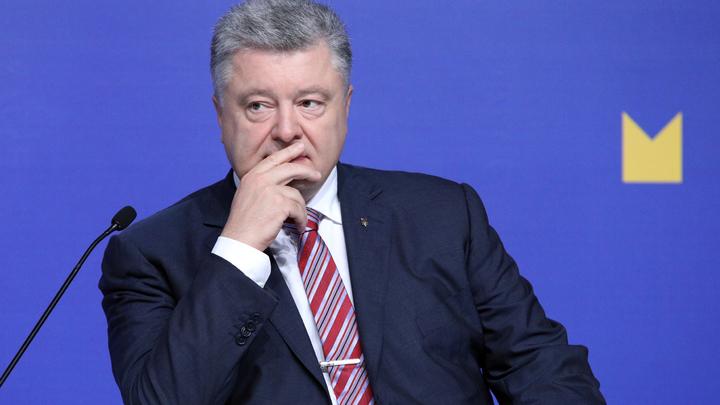 «Очень глупо»: На Украине по заслугам оценили «махание ручкой» Порошенко