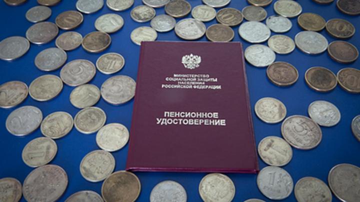 В Союзе пенсионеров обвинили зампреда ЦБ в подлости: Нюх потеряли полностью