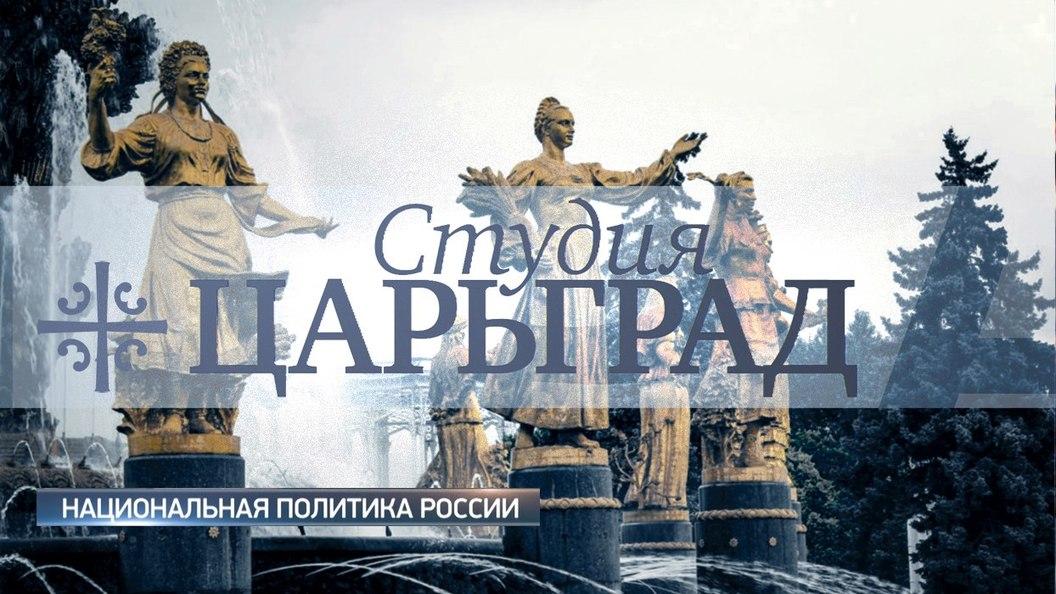 Россия: Эпоха Возрождения [Студия Царьград]