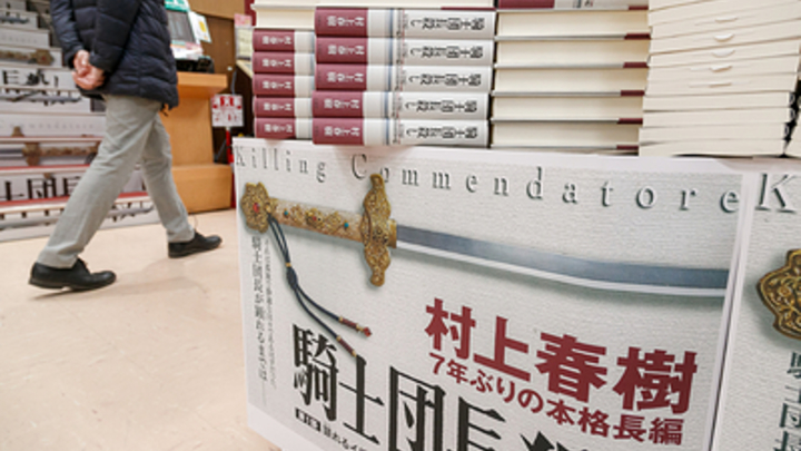 Важнее пафоса: Харуки Мураками объяснил свой отказ от альтернативной «нобелевки»