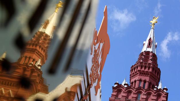 Россия разрушила европейскую мечту. Паника по обе стороны океана
