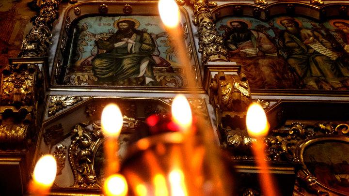 Православный календарь на 16 сентября