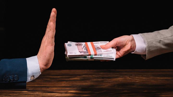 Почему мы берём кредиты и как научиться жить без них
