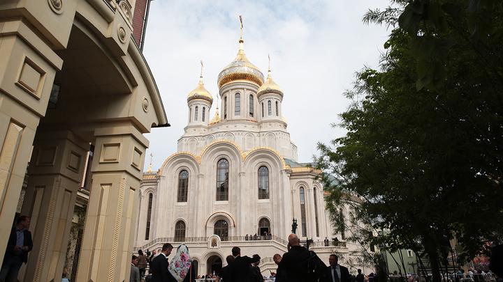 Русское церковное единство