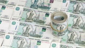 Пенсионный фонд попросил на маткапитал из бюджета 100 млрд рублей