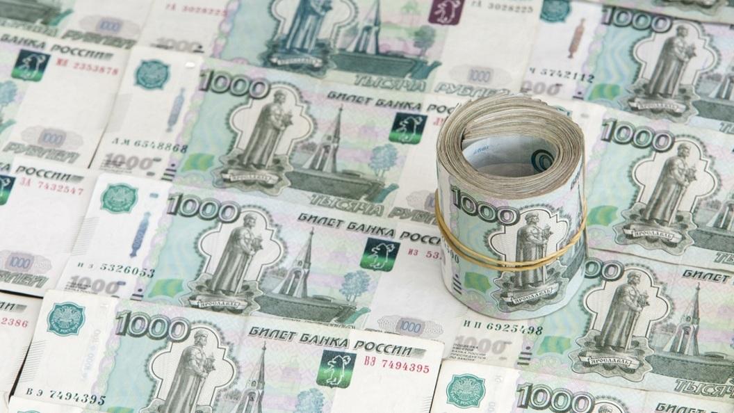 Российская Федерация вложила вгосдолг США 1,1 млрд долларов замесяц