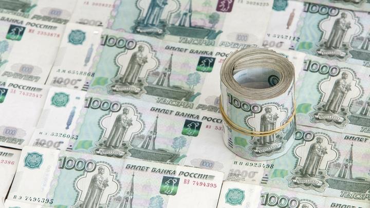Русское счастье: Гонка потребления с преследованием